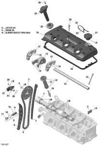 Zeichnung von Ventiltrieb - 300